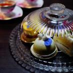 リュミナーク ガラスケーキドーム【ddd】