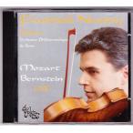 モーツァルト ヴァイオリン協奏曲第4番 バーンスタイン セレナード ノボトニー