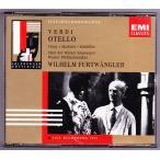 ヴェルディ 歌劇「オテロ」 フルトヴェングラー指揮 2枚組CD