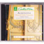 アルビノーニ オーボエ&ヴァイオリン協奏曲集 クラウディオ・シモーネ指揮