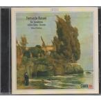 ブゾーニ (1866-1924) ピアノのためのソナチネ集
