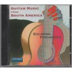 南アメリカのギター作品集
