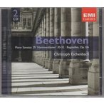べートーヴェン ピアノソナタ第29、30、31番 他 エッシェンバッハ 2枚組CD