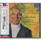 シューベルト 即興曲D.899、ピアノソナタ第20番 アシュケナージ