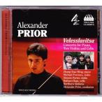 プリオール ピアノ,2ヴァイオリン,チェロのための協奏曲