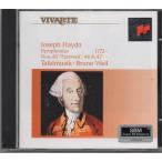 ハイドン 交響曲第45、46、47番 ブルーノ・ヴァイル指揮