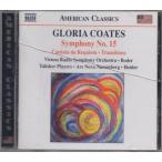 コーツ(1938-) 交響曲第15番「モーツァルトを讃えて」 他