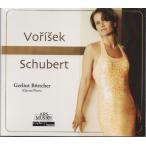 ヴォジーシェク:12の狂詩曲/シューベルト:4つの即興曲 Op. 90 新古品未開封