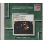 チャイコフスキー 交響曲第6番「悲愴」、スラヴ行進曲 アバド指揮