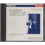モーツァルト ヴァイオリン協奏曲第6&7番 カントロフ