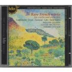 ヴァイオリンと管弦楽のための珍しいフランス作曲家による作品集