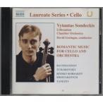チェロと管弦楽のためのロマンティック作品集 s3s