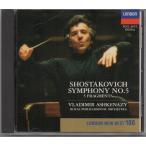 ショスタコーヴィチ 交響曲第5番「革命」 他 アシュケナージ指揮