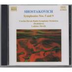ショスタコーヴィチ 交響曲第5&9番 スロヴァーク指揮