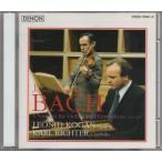 J.S.バッハ ヴァイオリンとチェンバロのためのソナタ(全6曲) コーガン/リヒター 2枚組CD