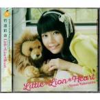 竹達彩奈 TVアニメ「ランス・アンド・マスクス」エンディング主題歌 Little*Lion*Heart 未開封  /yga01-002 pr30