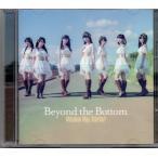 Wake Up,Girls Beyond the Bottom CD+DVD