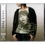 加藤和樹 / Face (DVD付)
