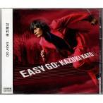 加藤和樹 / EASY GO(初回限定盤)CD+DVD