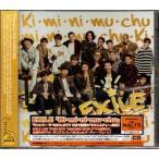 EXILE Ki・mi・ni・mu・chu 新古品未開封 /yga06-070