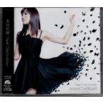 高垣彩陽 Next Destination(初回生産限定盤)(DVD付)