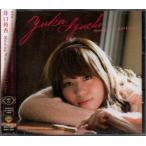井口裕香 Shining Star-LOVE Letter (劇場版「とある魔術の禁書目録 エンデュミオンの奇蹟 」イメージソング)(初回限定盤)