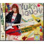 井口裕香 rainbow heart rainbow dream CD+DVD