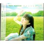 堀江由衣 恋する天気図(初回限定盤)(DVD付)