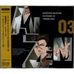 BLEACH BEAT COLLECTION 3rd SESSION:03 SOUSUKE AIZEN ジュリアス(速水奨)
