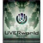 UVERworld GO-ON /yga15-068