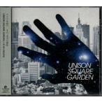 UNISON SQUARE GARDEN / オリオンをなぞる /yga18-054