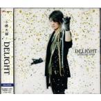 小野大輔 DELIGHT DVD付