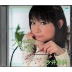 今井麻美 OVA「眼鏡なカノジョ」オープニングテーマ「フレーム越しの恋」