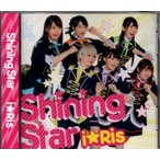 I Ris / Shining Star /yga20-044
