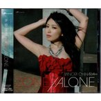 茅原実里 ZONE//ALONE /yga23-059
