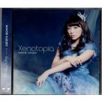 三森すずこ Xenotopia(通常盤)(CD ONLY) /yga24-092