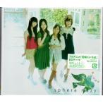 スフィア Hazy(初回限定盤)(DVD付) /yga24-095