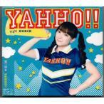 堀江由衣 YAHHO(初回限定盤)(DVD付)