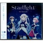 山崎エリイ TVアニメ『七星のスバル』エンディングテーマ「Starlight」通常盤 /yga31-115