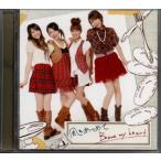 スフィア 風をあつめて(限定生産盤)(DVD付) /yga33-108