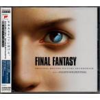 ファイナルファンタジー オリジナル・サウンドトラック /yga39-010