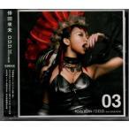 倖田來未 D.D.D.feat.SOULHEAD (5万枚限定生産盤) /yga40-069