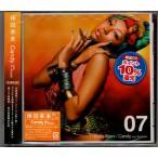 倖田來未 Candy feat.Mr.Blistah (5万枚限定生産盤) 新古品未開封 /yga40-071