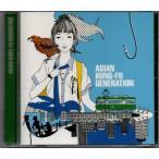 ASIAN KUNG-FU GENERATION 藤沢ルーザー /yga41-069