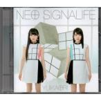 ゆいかおり NEO SIGNALIFE(初回限定盤)(DVD付)  /yga44-077