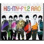 Kis-My-Ft2 AAO(初回生産限定盤)(CD+DVD) /yga48-048