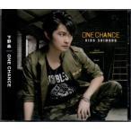 下野紘 ONE CHANCE(通常盤) /yga51-042