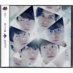 関ジャニ∞ crystal (通常盤) /yga51-056 pr30