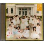 SKE48 キスだって左利き 劇場盤 /yga51-087