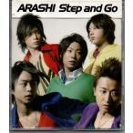 嵐 Step and Go /yga52-099